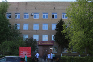 Поликлиника 6 Балашиха
