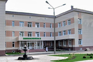 Поликлиника Дубна