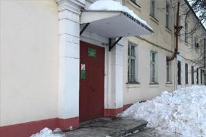 Взрослая поликлиника Ковровый Котельники