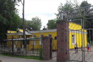 Детская поликлиника Красково