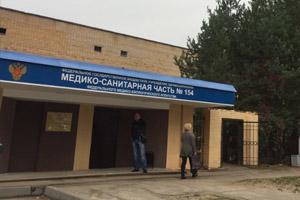 Детская поликлиника Красноармейск