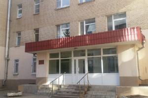 Военная поликлиника Краснознаменск