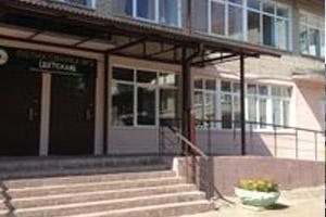Детская поликлиника №3 Воскресенск